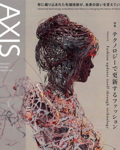 photo: AXIS 2018年2月号 テクノロジーで更新するファッション