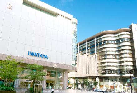 photo: 岩田屋 福岡三越本店 5F紳士売り場