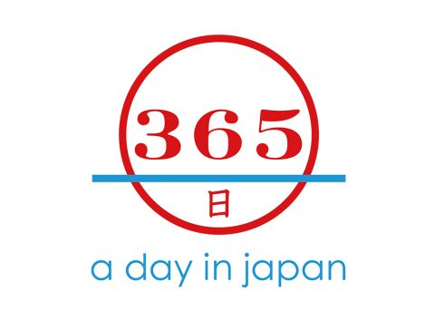 photo: 「365日 -a day in japan」に参加